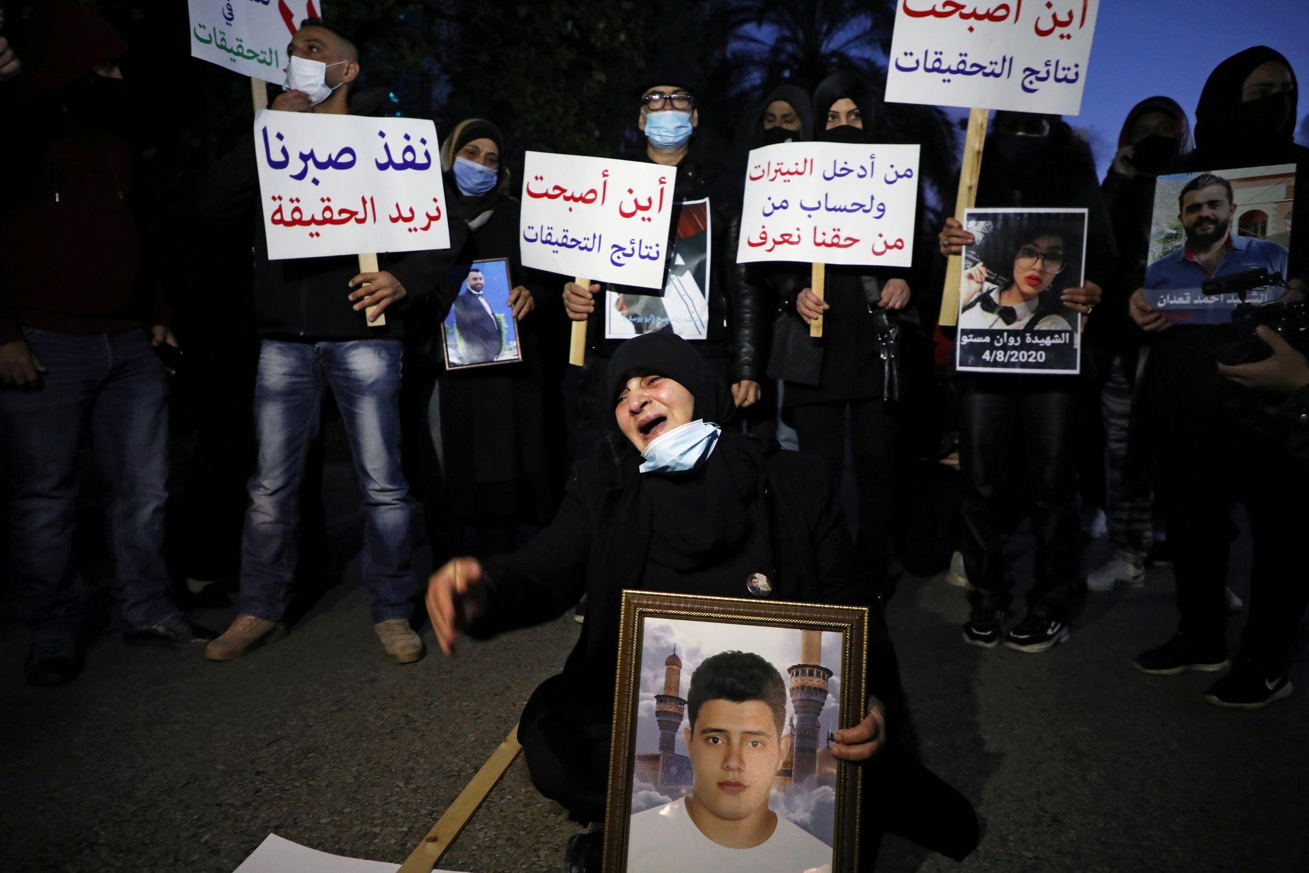أهالي ضحايا مرفأ بيروت (أرشيفية- رويترز)