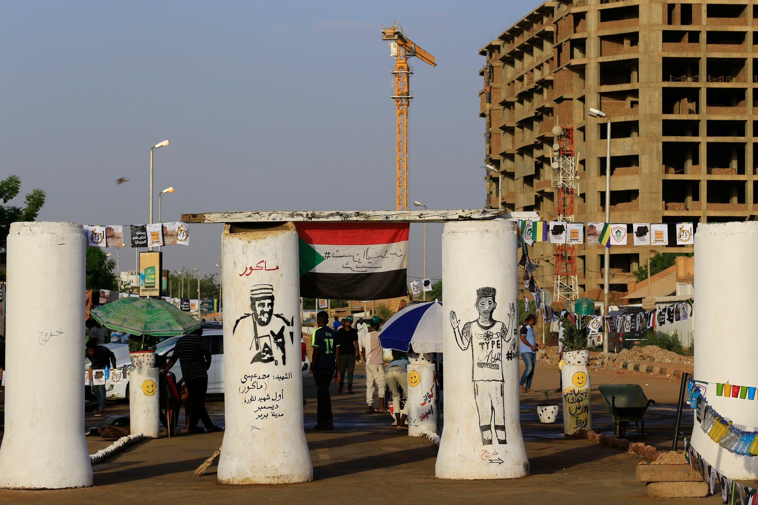 اعتصام القيادة العام في الخرطوم السودان (أرشيفية - فرانس برس)