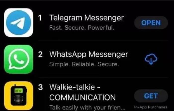بيتو.. تطبيق تواصل اجتماعي مخصص للمستخدمين بالوطن العربي