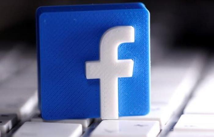 """""""فيسبوك"""".. ساعة يد ذكية بخصائص صحية"""