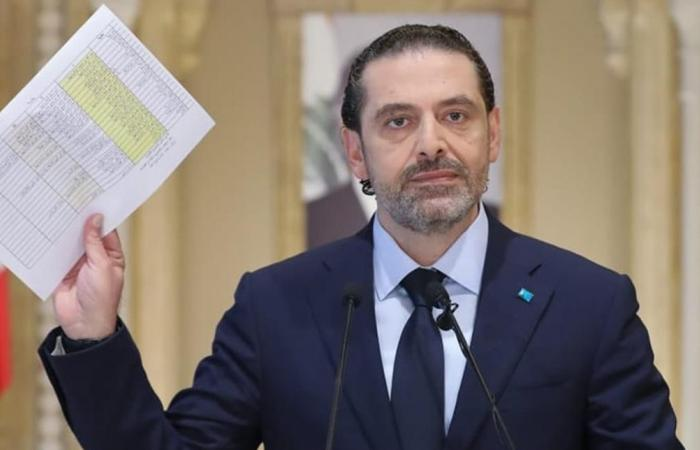 """بعد خطابه بذكرى مقتل والده.. الرئاسة اللبنانية تهاجم """"سعد الحريري"""""""
