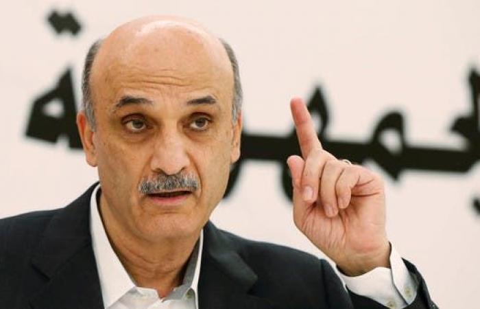 جعجع يطالب عون بالاستقالة!