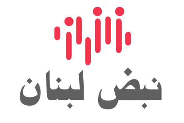 الحواط: حل مشكلة تصريف التفاح اللبناني واجب وطني